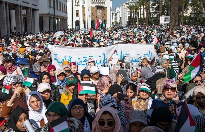 Thousands rally in Morocco against Trump Mideast peace plan