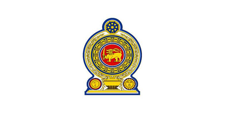 Special committee to resolve pension issue