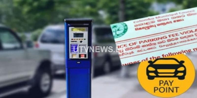 CMC to resume parking fees in Colombo from today