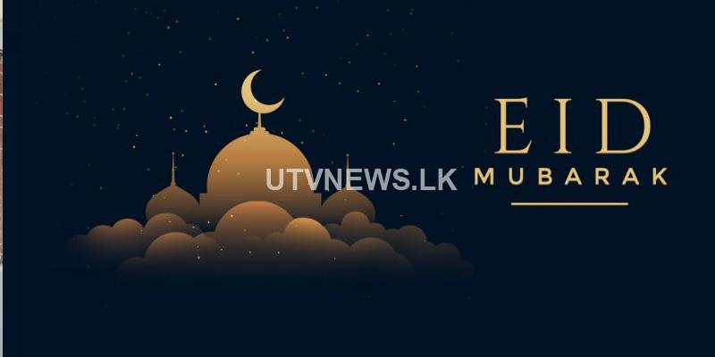 Muslims in Sri Lanka to celebrate Eid tomorrow