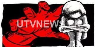 SL origin in US wanted by FBI over alleged rape of minor